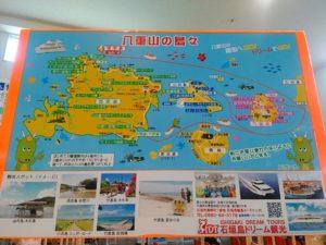 【石垣港離島ターミナル】離島巡りには欠かせない八重山諸島の玄関口