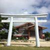 【石垣島の神社】恋愛パワースポット?「出雲大社」御朱印もあるよ♪